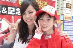 racer_18b