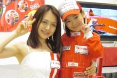 racer_17b